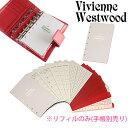 ヴィヴィアンウエストウッド ヴィヴィアンウエストウッド Vivienne Westwood レディース 手帳リフィル システム手帳リフィル 6つ穴用 ヴィヴィアン ホワイト EXECUTIVE ヴィンテージWATERORB 5718705
