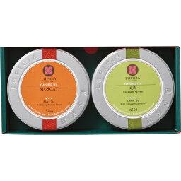 ルピシアの紅茶ギフト ルピシア お茶のバラエティA 紅茶 ティー 人気 おしゃれ 有名 内祝い お返し 飲料 ドリンク 食品 ギフト 贈り物 詰め合わせ セット