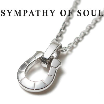 シンパシーオブソウル ネックレス ホースシュー アミュレット シルバー 馬蹄 SYMPATHY OF SOUL Horseshoe Amulet Silver x Silver Square Cable Chain 1.6mm Hook チェーンセット【正規商品 公式通販】