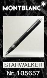 モンブラン ボールペン モンブラン 105657 ボールペン【2年間★メーカー国際保証付】名入れ 正規ギフト包装リボン可 スターウォーカー ミッドナイトブラック レジン MONTBLANC STARWALKER MIDNIGHT BLACK Ballpoint Pen 正規並行輸入品 高級文具 25690