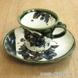 織部 コーヒーカップ&ソーサー 織部ぶどうコーヒーカップ 陶器 和風 業務用 美濃焼