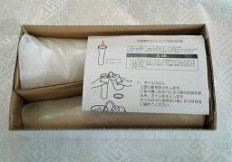 リキッドキャンドル リキッドキャンドル用和蝋型燭台(小)23cm 一対 (M)