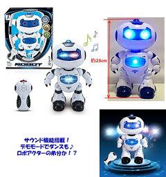 ロボット 二足歩行ロボットラジコン ロボコスモ 送料無料 robocosmo /ロボエース