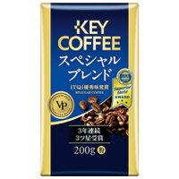 キーコーヒー スペシャルブレンド コーヒー 【キーコーヒー】 VPスペシャルブレンド 6袋