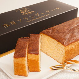 ブランデーケーキ 浅草ブランデーケーキ 1本入