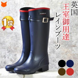 フォックスアンブレラズ レインブーツ レディース ロング おしゃれ 軽い 日本製 長靴 フォックスアンブレラ Fox umbrellas ガーデニング 雨靴 高級 ブランド ラバーブーツ 防水 ネイビー ブラック