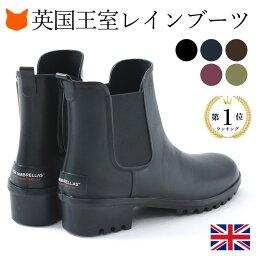 フォックスアンブレラズ サイドゴア レインブーツ レディース ショート ブーツ 黒 ネイビー Fox umbrellas フォックスアンブレラ ブランド ラバーブーツ 歩きやすい 履きやすい おしゃれ 小さいサイズ 22cm 大きいサイズ 25cm