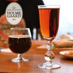 ホルムガード HOLMEGAARD ホルムガードCHARLOTTE AMALIE ビアグラス 300ml #4304912ビールジョッキ/発泡酒/北欧 コンビニ受取対応【RCP】