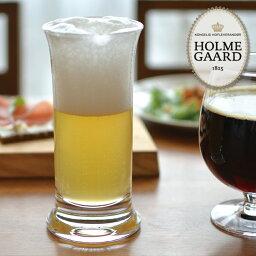 ホルムガード HOLMEGAARD ホルムガードNO.5 ビアグラス 300ml #4321812ビールジョッキ/発泡酒/北欧 コンビニ受取対応【RCP】
