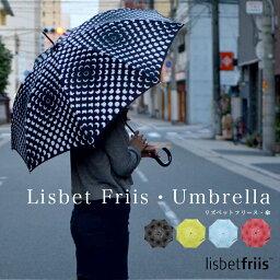 リズベット・フリース ●●雨傘 Lisbet Friis リズベット・フリース【KURA/クーラ】フラワーパワー/アンブレラ/Umbrella/雨具/北欧/デンマーク【RCP】
