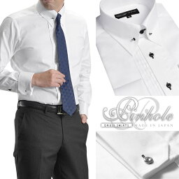 カラーピン ドレスシャツ メンズ 日本製 綿100% ピンホールカラー ピンタック 【Le orme】ホワイト ダブルカフス 長袖