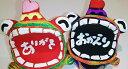 シーサーの置物 【シーサー・置物・玄関】米子焼★なおちゃん(4種類)★沖縄のシーサー・置物・土産・国際通り・人気・カラフル・かわいい・魔除け・文字入り・ありがとう・感謝・おかえり・玄関…