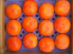 柿 有機質肥料、低農薬、たっぷりの天然ミネラルとにがり、吉野の気候風土が、ふるさとを思い出す味を柿に与えた。富有柿 3Lサイズ 30個(約10kg) 【発送10月下旬〜12月上旬】05P13Dec14