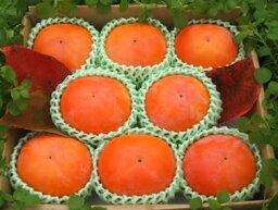 柿 有機質肥料、低農薬、たっぷりの天然ミネラルとにがり、吉野の気候風土が、ふるさとを思い出す味を柿に与えた。富有柿 2Lサイズ 8個【発送10月下旬〜12月上旬】05P13Dec14