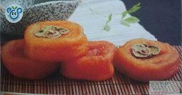 柿 硫黄燻蒸していない!コレが自然の恵み。吉野の山里の手作り 無添加 干し柿 12個 【発送 11月上旬 〜 3月下旬】