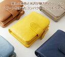 スリップオン FG ベルト付き二つ折り財布 全9色 FGT-1301