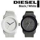 ディーゼル 腕時計(レディース) DIESEL ディーゼル 腕時計 ブランド メンズ レディース ユニセックス アナログ ウォッチ DZ1436 DZ1437 ラバーベルト ホワイト ブラック 白 黒 選べる2カラー
