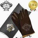 オロビアンコ 手袋 オロビアンコ OROBIANCO タッチパネル対応 ニットグローブ レディース 手袋 ORL-1570 ダークブラウン×イエロー フリーサイズ:M〜L(21cm〜22cm) ウール D.BROWN オロビアンコ Orobianco