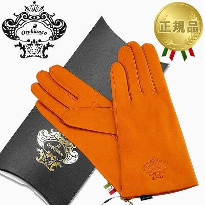 Orobianco オロビアンコ レザーグローブ レディース 手袋 ORL-1582 キャメル Sサイズ:7(20cm) 羊革 ウール CAMEL 誕生日プレゼント 男性 ホワイトデー ギフト