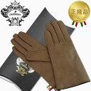 オロビアンコ 手袋 オロビアンコ OROBIANCO レザーグローブ レディース 手袋 ORL-1582 モカ Mサイズ:7.5(21cm) 羊革 ウール MOCHA