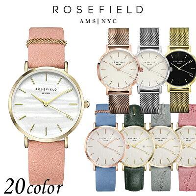 【3年保証】 ローズフィールド Rosefield 33mm レディース 腕時計 選べる20種類 レザーベルト メッシュベルト ギフト 人気 ランキング