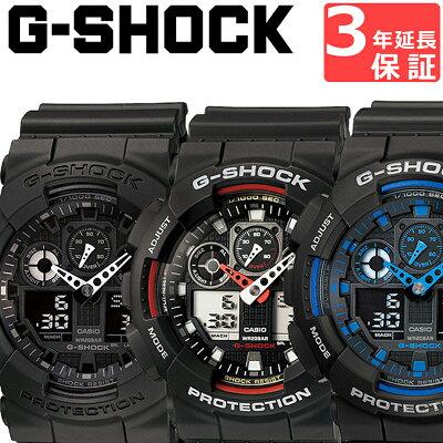 【100%本物保証】 【3年保証】 CASIO カシオ G-SHOCK Gショック ジーショック 腕時計 メンズ ブラック 黒 ブルー 青 レッド 赤 アウトドア アナログ 海外モデル GA-100-1A1 GA-100-1A2 GA-100-1A4 選べる3カラー 【スポーツ アウトドア 防水 人気】
