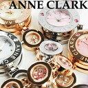アンクラーク 腕時計(レディース) 【4カラーから選べる】 アンクラーク ANNE CLARK レディース 腕時計 ブランド アナログ Moving 3 Link 天然シェル文字盤 ブレスウォッチ AT1008シリーズ