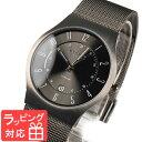 スカーゲン 腕時計(メンズ) 【3年保証】 スカーゲン メンズ レディース ユニセックス 腕時計 SKAGEN 時計 スカーゲン 時計 SKAGEN 腕時計 人気 クォーツ チタン アナログ 233XLTTM グレー スカーゲン レディース