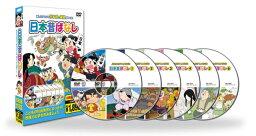 日本昔話 DVD 日本昔ばなし DVD6枚組 楽しいアニメで日本語と英語が学べる