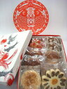 中華菓子 横浜中華街 月餅・中華クッキー詰め合わせ、8個入り・中秋の名月、中秋節♪