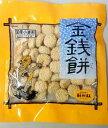 中華菓子 横浜中華街 中華菓子 金銭餅(きんせんぴん)110g(個包装) 『長崎中華街 蘇州林』