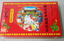 中華菓子 横浜中華街 中華菓子 はろうきてぃの 横浜中華胡麻団子 10個入り