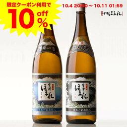 彼氏への日本酒 クリスマスプレゼント 人気ランキング ベストプレゼント