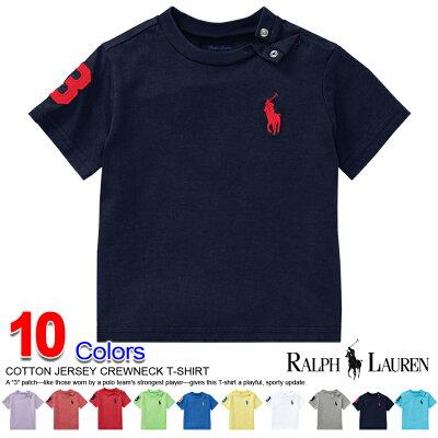【ベビー】■即日発送!2018年新作!ポロ・ラルフローレン ベビー ビッグポニー刺繍 Tシャツ Cotton Jersey Crewneck T-Shirt 10色 あす楽 10800円以上 送料無料 ! ギフト にも! ラッピング 無料!