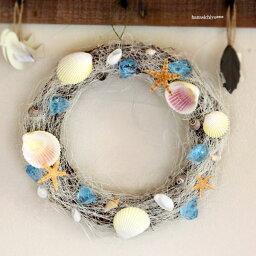 リース 【送料無料!!】海のリース/お祝い・お誕生日・お礼・ホワイトデー・プレゼント・母の日・結婚祝い・新築祝い