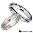 アクアシルバー 指輪 メンズ アクアシルバー AQUA SILVER リング 指輪 ペアー Heart ダイヤモンド シルバー ジュエリー 7〜13号 13〜21号 ASR181FM-LPGC-P