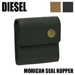 ディーゼル ディーゼル コインケース/小銭入れ MOHICAN SEAL KOPPER X04375 PR013