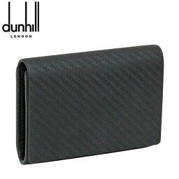ダンヒル ダンヒル コインケース/小銭入れ ブラック×ダークブラウン シャーシ L2W580A