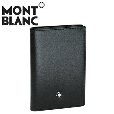モンブラン 名刺入れ(片マチタイプ)ブラック MONTBLANC MEISTERSTUCK 14108