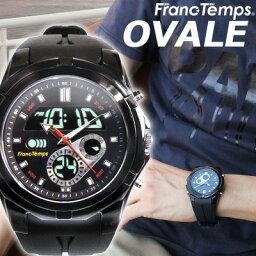 フランテンプス メンズ 腕時計 Franc Temps フランテンプス OVALE オヴァール メンズ腕時計 腕時計のシンシア プレゼント ギフト 【あす楽対応可】