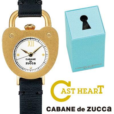 【ポイント10倍】 CABANE de ZUCCa カバンドズッカ CAST HEART AJGK075 送料無料 腕時計 MZ99