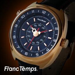 フランテンプス 腕時計 メンズ腕時計 Franc Temps CREMENT フランテンプス クレマン ブランド GMT機能 ねじ込み式 レザーベルト ラバーベルト ウォッチ ギフト プレゼント 【送料無料】 【あす楽対応可】