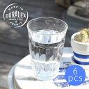 DURALEX 【セール】DURALEX(デュラレックス)PICARDIE1120(ピカルディ 360cc)6個セット【ギフト・返品不可】(グラス/コップ/フランス/カフェ/おしゃれ)
