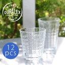 DURALEX 【セール】DURALEX(デュラレックス)PRISME 1470 400cc 12個セット(プリズム 400cc)(ガラス コップ セット 焼酎 ウイスキー カフェ おしゃれ )【ギフト・返品不可】