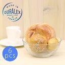 DURALEX 【セール】DURALEX(デュラレックス)LYS BOWL 2140 14cm(リスボウル 6個セット)(ボウル ガラス 耐熱 セット レンジ フランス)【ギフト・返品不可】