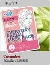 きゅうり 【エブリデイフェイシャルマスクパック/キュウリ】選べる30種類!韓国コスメのシートマスク パックをご家庭で♪