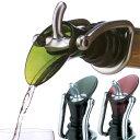 ワインエアレーター カラー シャンパンストッパー&ポアラー 【只今セール中!在庫有/あす楽】【RCP】【s10】