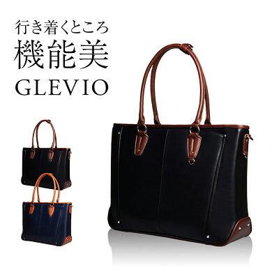 GLEVIO【70%OFF】ビジネスバッグ トートバッグ 2way 大容量 メンズ 通勤バッグ ブリーフケース パソコンバッグ PCバッグ ブリーフケース ビジネストート
