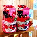 おむつケーキ ミキハウス 女の子 男の子 出産祝い 送料無料 ベビーギフト オムツケーキ mikihouse みきはうす ダブルb ダブルビー ホットビスケッツ メリーズ パンパース スタイ タオル 靴下 おもちゃ セット