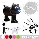 DOGGY key finder  LED キーホルダー / ドギー&キティー キーファインダー 【P10】/10P03Dec16